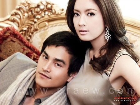 Aff Taksaorn Shared Picture