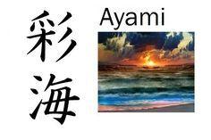 Ranking De 250 Nombres Japoneses Con Significado Y Símbolo Kanji Listas En 20minutos Es Japan Animation Anime