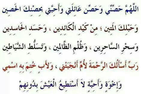 Pin By Remas Ashour On Do3ah Islamic Phrases Islamic Quotes Words