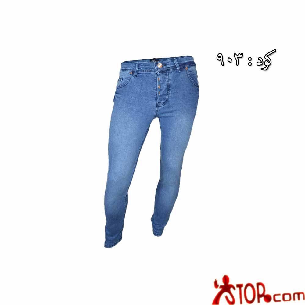 بنطلون جينز رجالى ازرق فاتح سادة فى الاسكندرية متجر ستوب للملابس الرجالى Pants Skinny Jeans Jeans