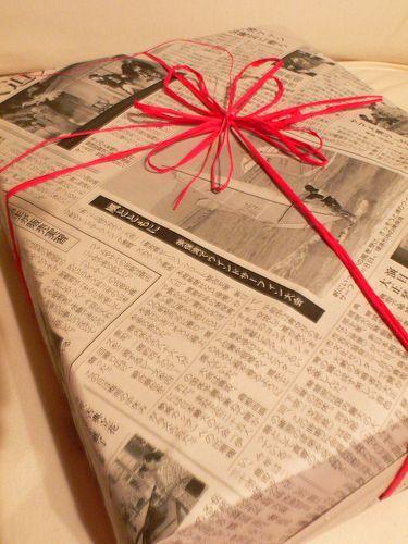 paquet cadeau journal a faire absolument diy pinterest cadeau noel cadeau et noel. Black Bedroom Furniture Sets. Home Design Ideas