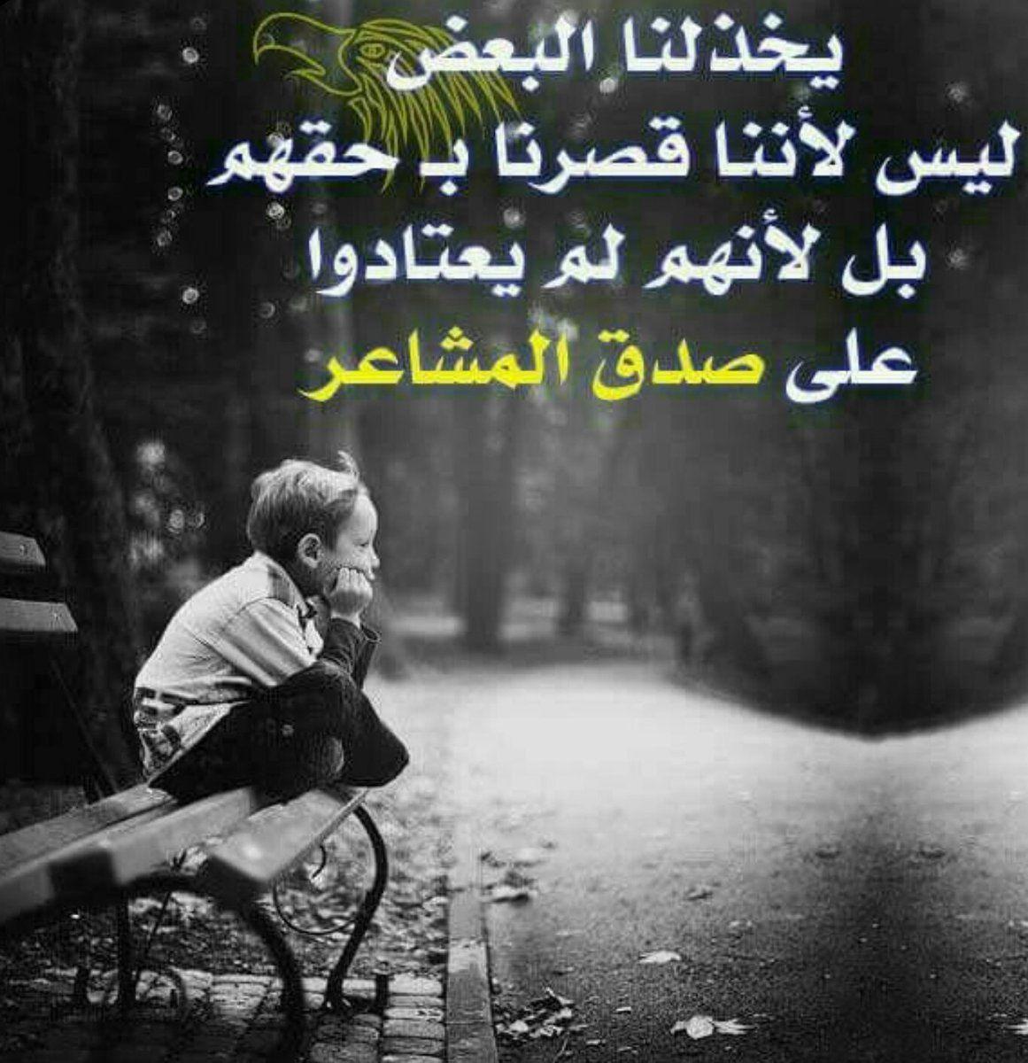 صور عن الخداع Deception بوستات عن الكذب والخداع Arabic Quotes Funny Quotes Life Quotes