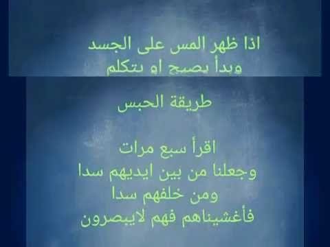 حرق المس فورا بنفس الجلسة باذن الله Weather Screenshots