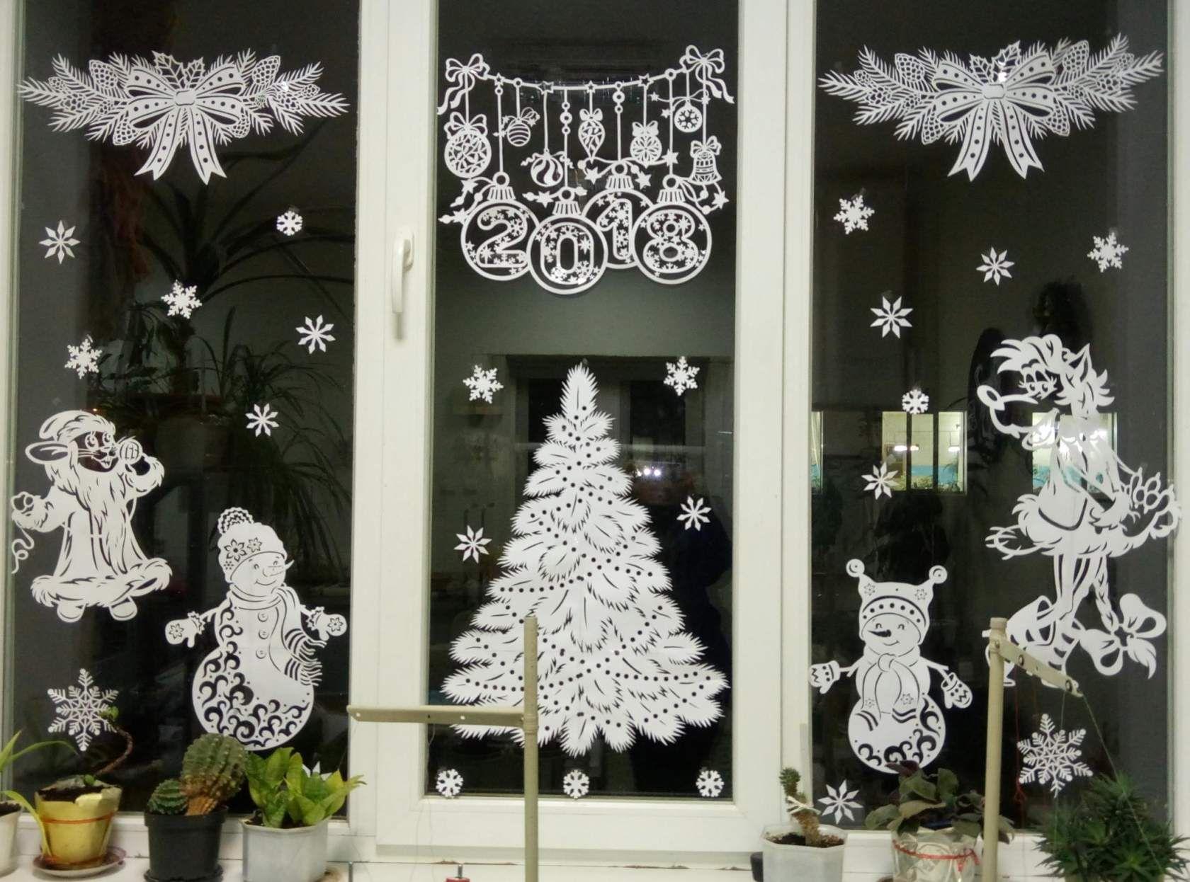 инцидента сообщили как украсить окно к новому году фото меняют таможенный код