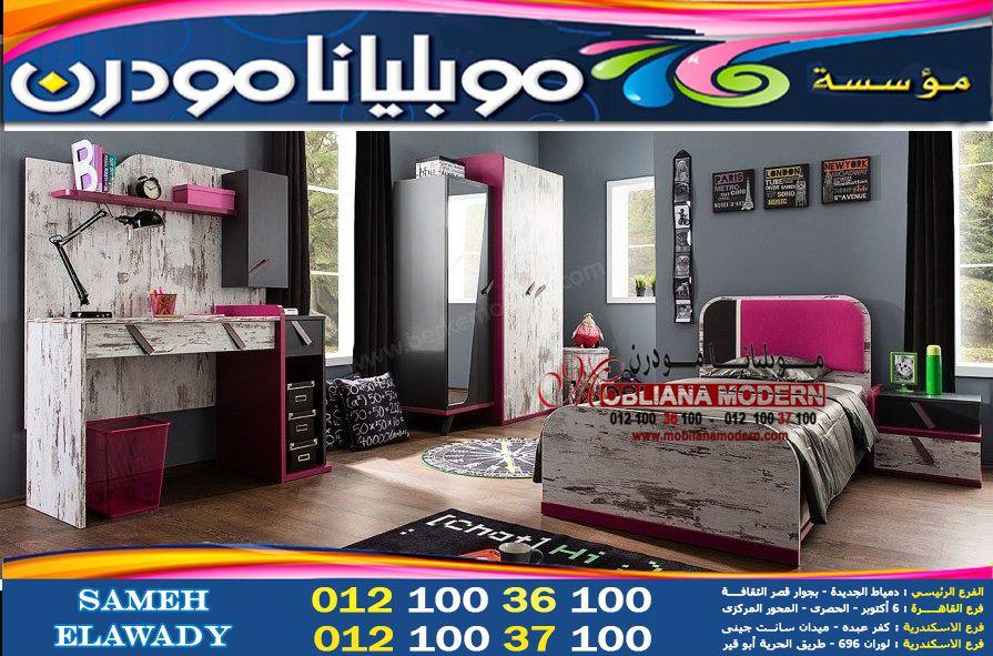 غرف اطفال بنات غرف اطفال كشمير 2021 Kids Bedroom Home Decor Bed
