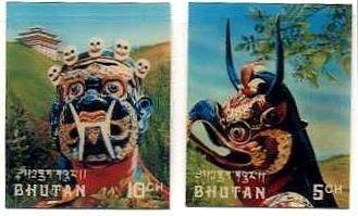 ブータン マスク 仮面 立体切手