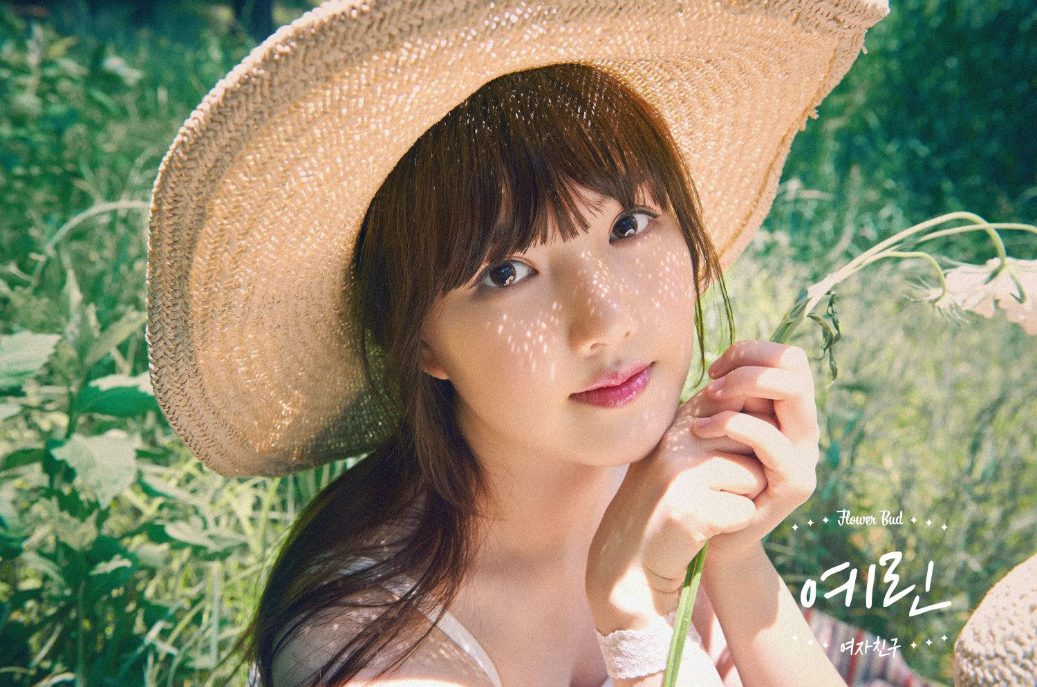 "GFRIEND Flower Bud ""The 2nd Mini Album"" Gambar"