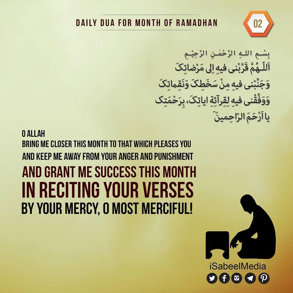 Mahe #Ramadan Daily Dua with English Translation - Day 2