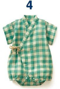 Cuci-cuci mata – Baby Kimono