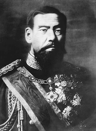 Meiji Tennō (Mutsuhito) In carica dal 03/02/1867 al 30/07/1912. Successore il figlio avuto da una concubina: Yoshihito 1912 - 1926.