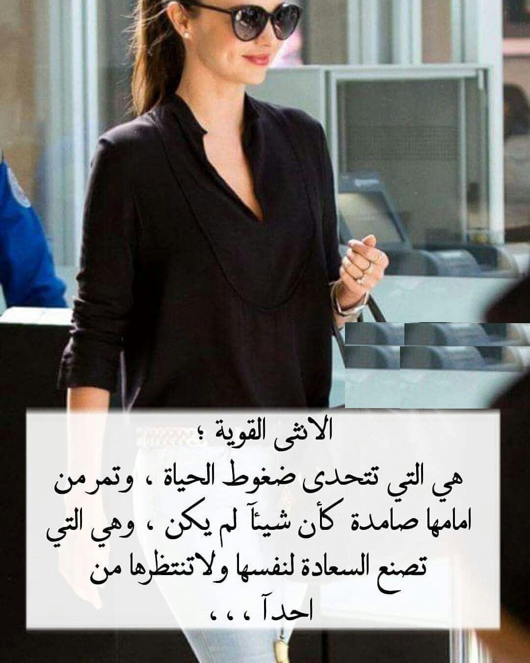 Pin By Ali Ali On حكم ونكات Tattoos