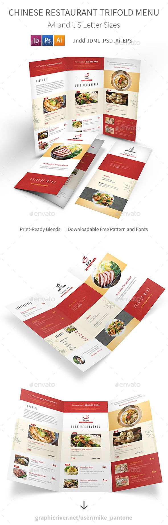 Chinese Restaurant Trifold Menu Menu Printing Food Menu And - Tri fold menu template