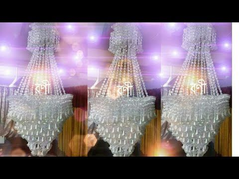 How to make beadead chandelier part 2 beadwork tutorials ii how to make beadead chandelier part 2 aloadofball Gallery