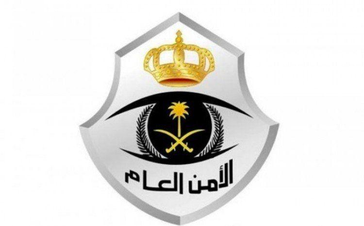 الأمن العام يحدد هوية المسؤولين عن تصوير الحافلة الخاصة بأحد الأندية الرياضية ويباشر التحقيق معهم صحيفة وطني الحبيب الإلكترونية Juventus Logo Logos Sport Team Logos