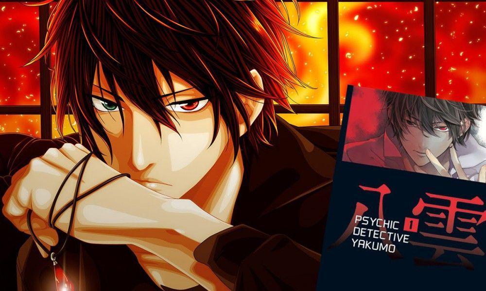 Suzuka Oda retoma el manga Shinrei Tantei Yakumo