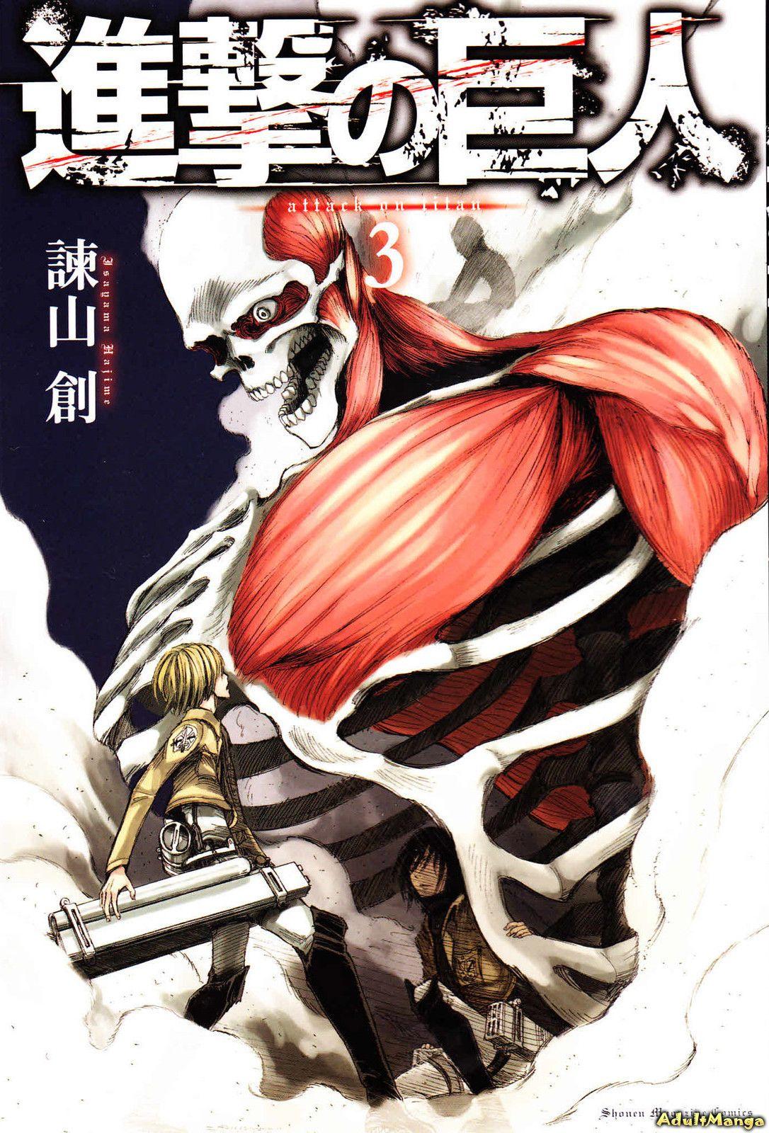 Shingeki No Kyojin Manga Cover 3 Kyojin Titan Manga Shingeki No Kyojin Manga
