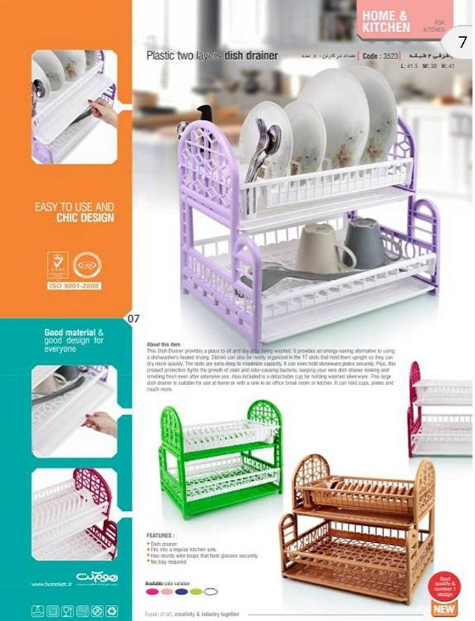 2 Tier Dish Drainer With Plates Rack Glass Holder Drip Tray Com
