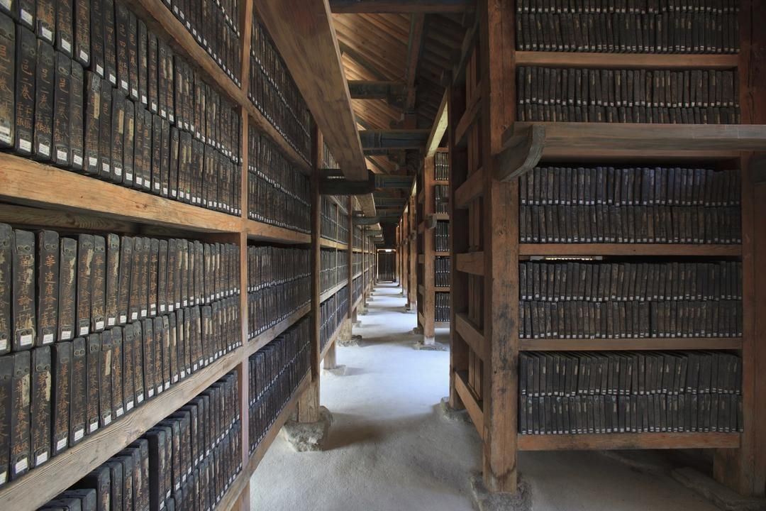 Tripitaka Coreana Templo De Haeinsa Corea Del Sur Sacred Bookcase Sacred Text