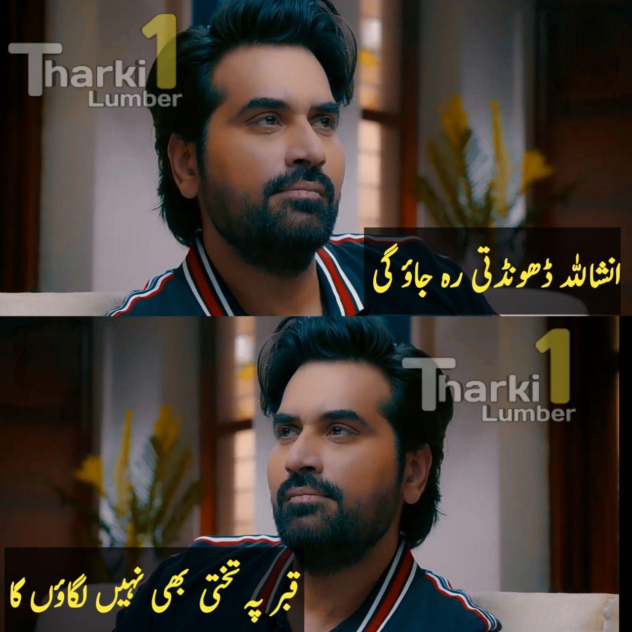 Funny Meme Urdu Joke Double Meanig Jokes Of 2020 Naughty Humor Jokes Funny Memes