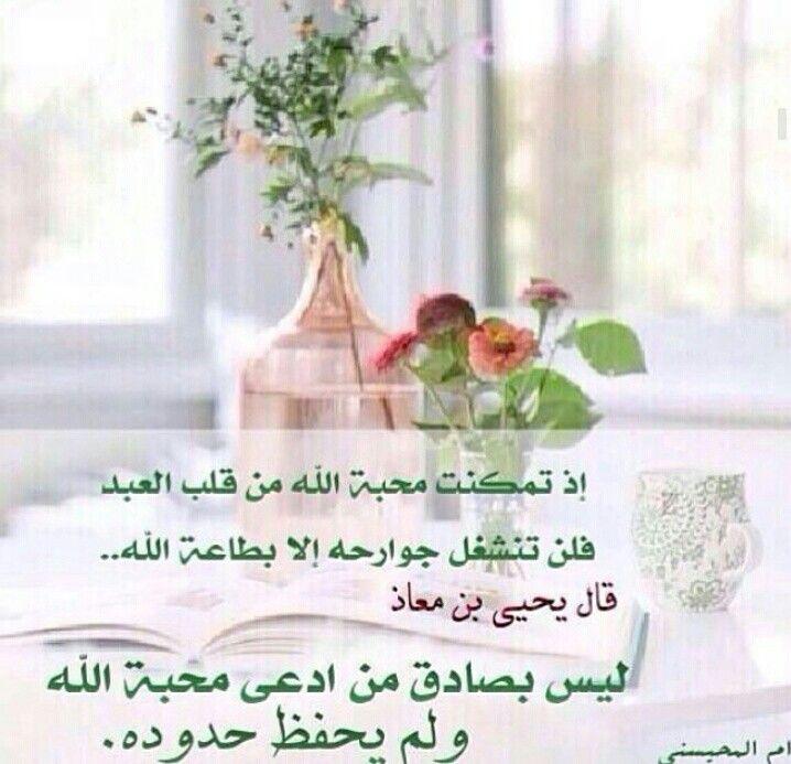 محبه الله Holy Quran Glass Vase Inspiration