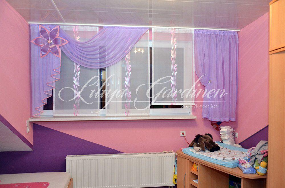Kinderzimmer « Gardinen Liliya