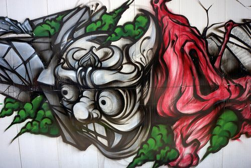 Street Art On The Wall Behind The Uug National Gallery Construction Site Contemporarykoreanart Korean Art Asian Art Art