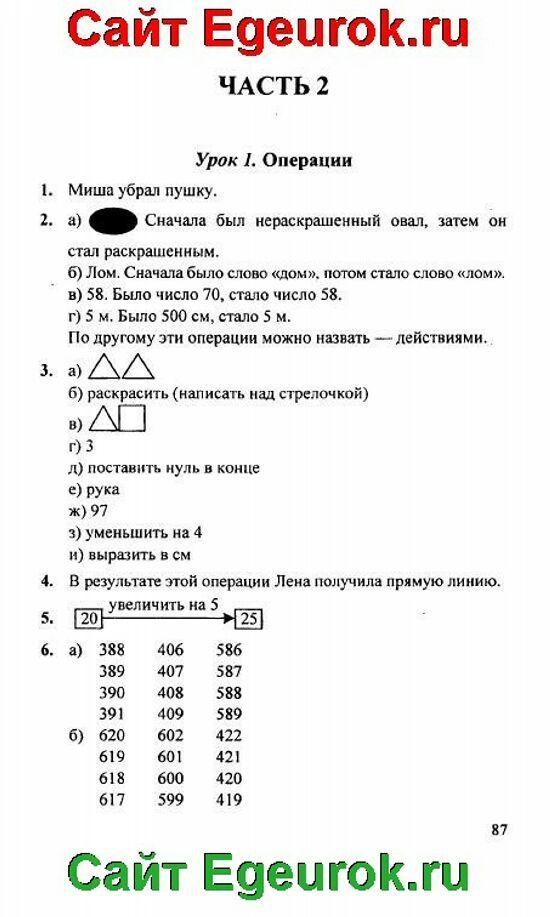 Решебник по английскому языку з грамматику о.м павличенко 7 класс онлайн