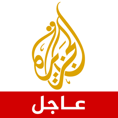 ورد الان عاجل أعضاء ديمقراطيون وجمهوريون في مجلس الشيوخ يقدمون تشريعا لمحاسبة السعودية على خلفية مقتل خاشقجي عاجل Logos Sports Art Bein Sports