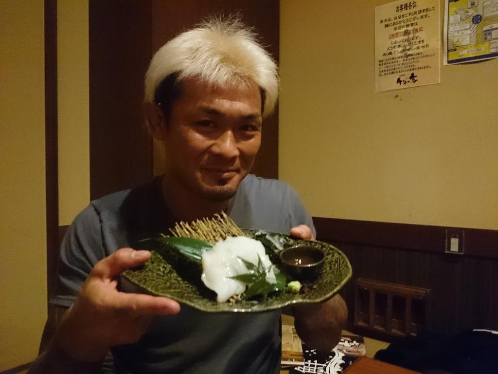 """KUDOさんはTwitterを使っています: """"イカで祝杯! http://t.co/PHgIabKZi6"""""""