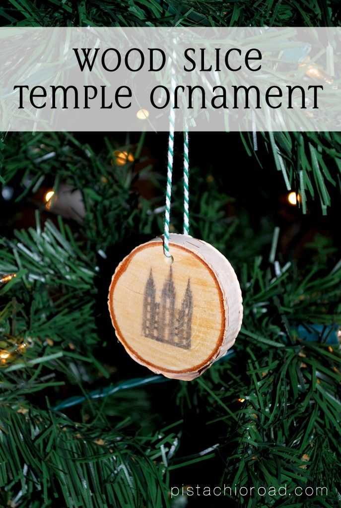 Wood Slice Temple Ornament {LDS Handmade Christmas Ornament} - Wood Slice Temple Ornament {LDS Handmade Christmas Ornament
