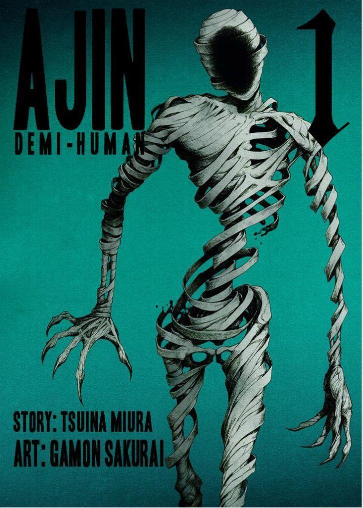 Ajin 2 Live action, Mực và Miu miu