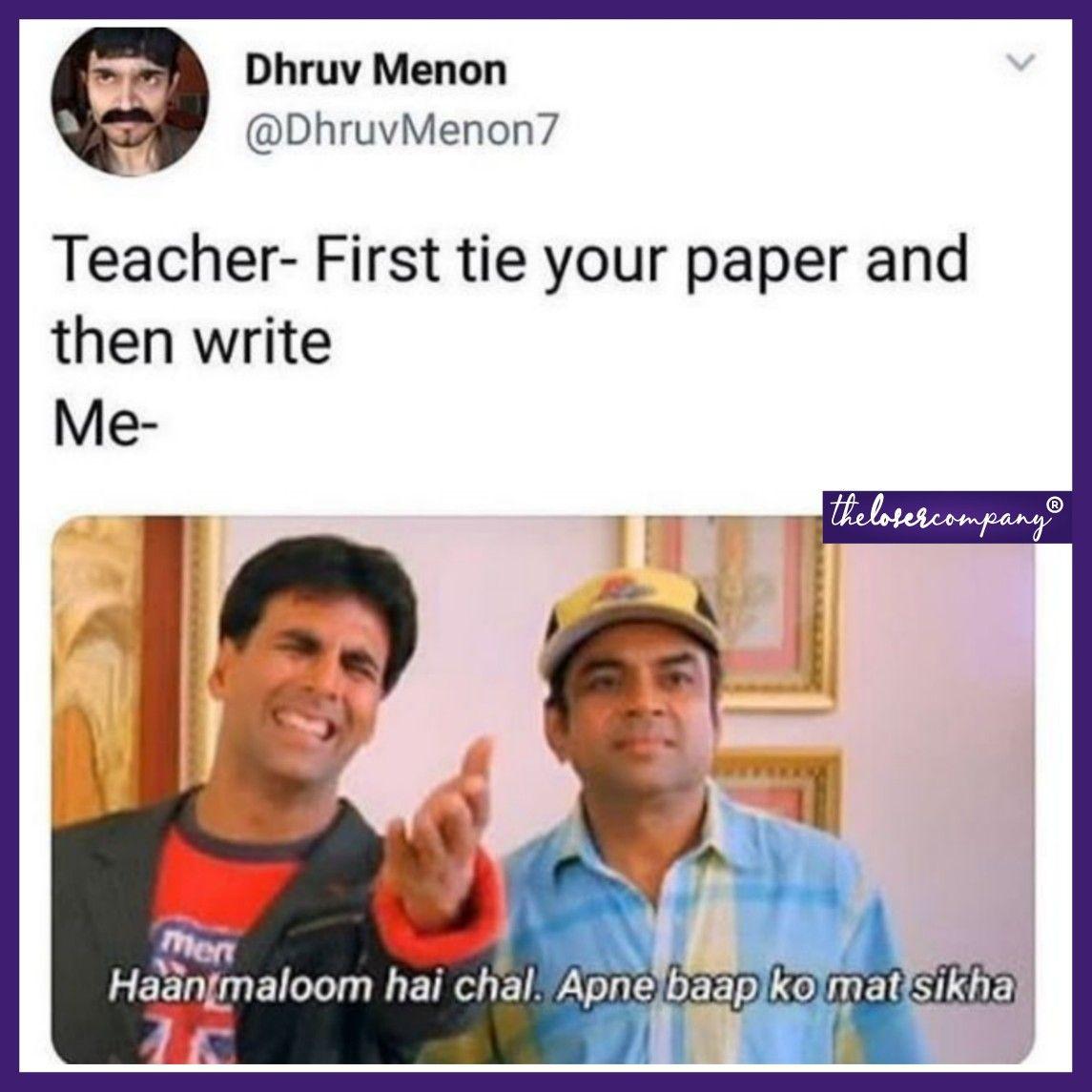 Sab Aata Hai Mujhe Funny School Memes Really Funny Memes Some Funny Jokes