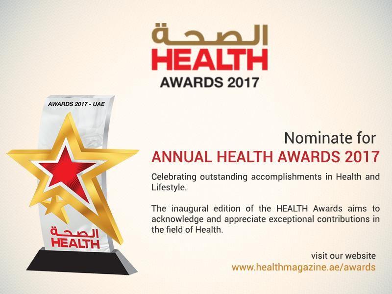 http://www.healthmagazine.ae/awards/
