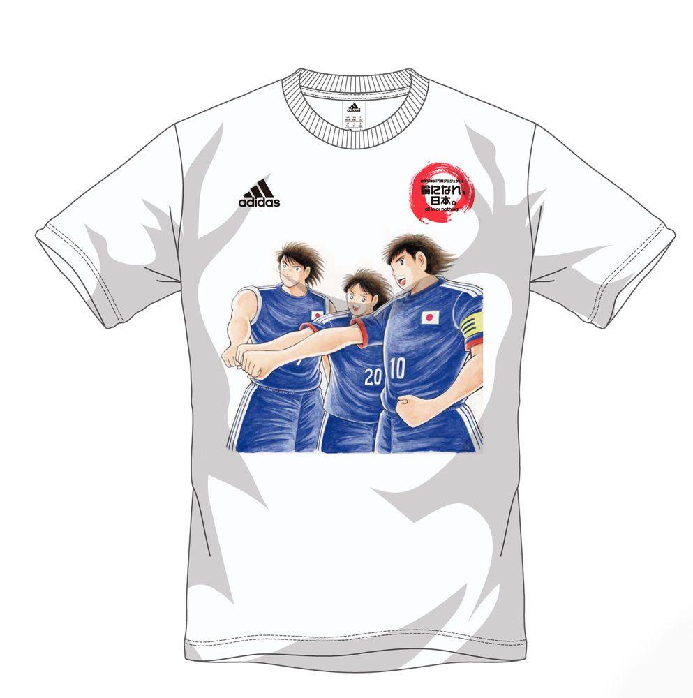 Adidas X Captain Tsubasa Enjin T Shirt Japan Soccer Limited Aa3183 Adidas Captain Tsubasa Captain Tsubasa
