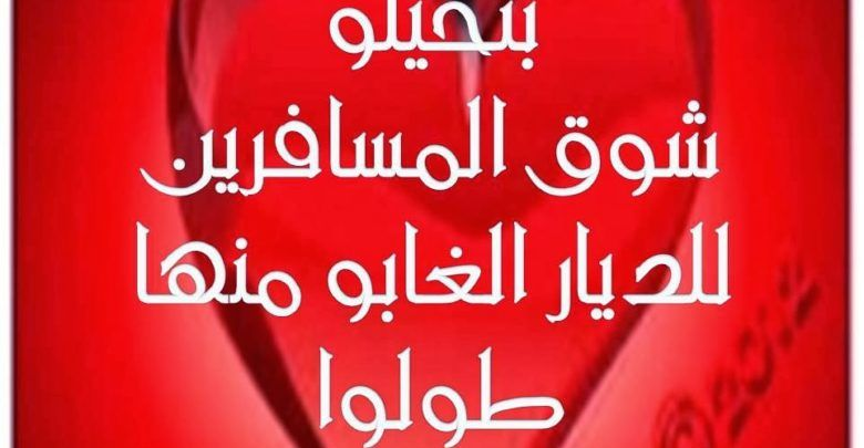 اشعار حب سوداني قصائد حب رومانسية عامية باللهجة السودانية Neon Signs Signs