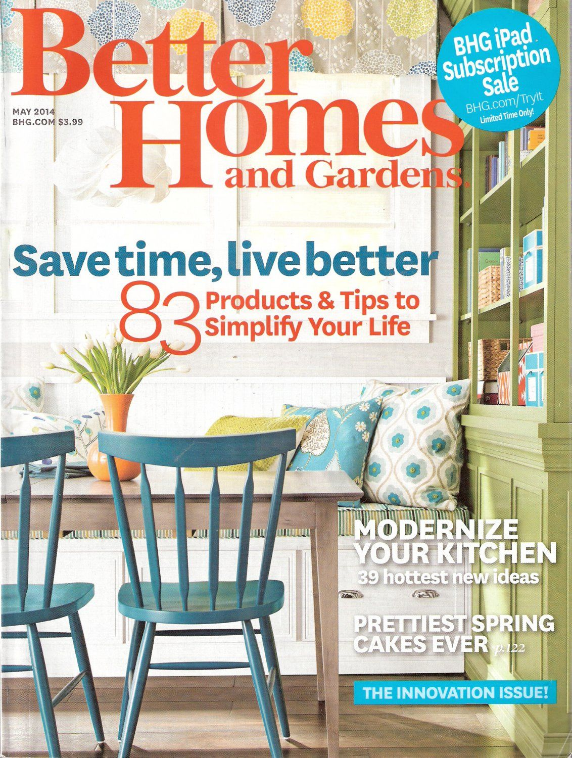 Better Homes And Gardens Magazine May 2014 Publisher Meredith Condition Very Good Comments Interior Design