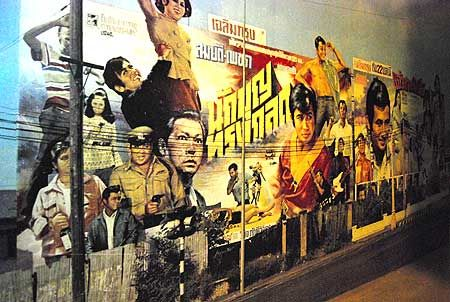 โรงภาพยนตร์ในอดีต - Google Search