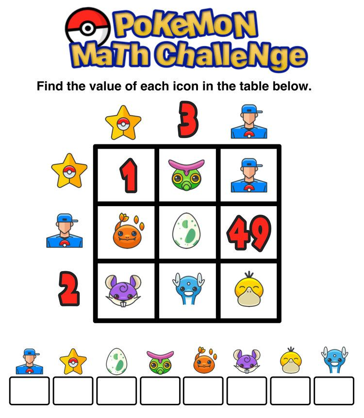Have You Seen These Free Pokemon Math Puzzles Mashup Math Maths Puzzles Kids Math Worksheets Math Challenge