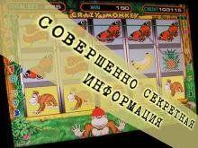 Игровые автоматы dragon slayer играть скачать игровые автоматы на компьютере