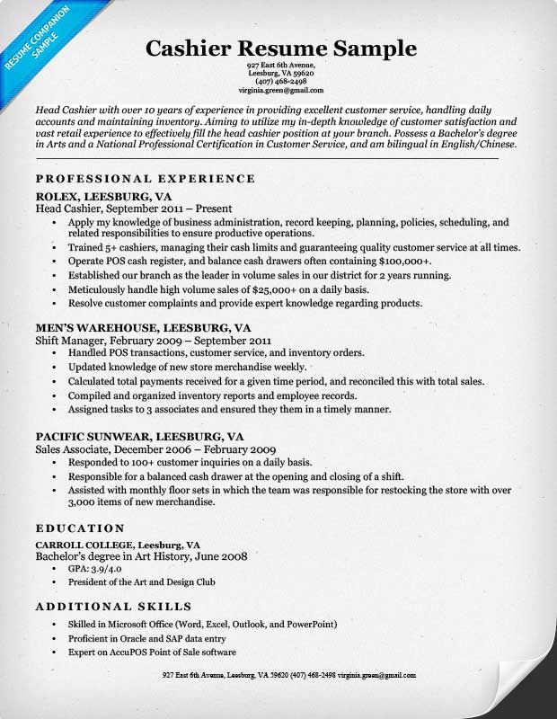 Cashier Resume Sample Companion Templates Retail Resumes