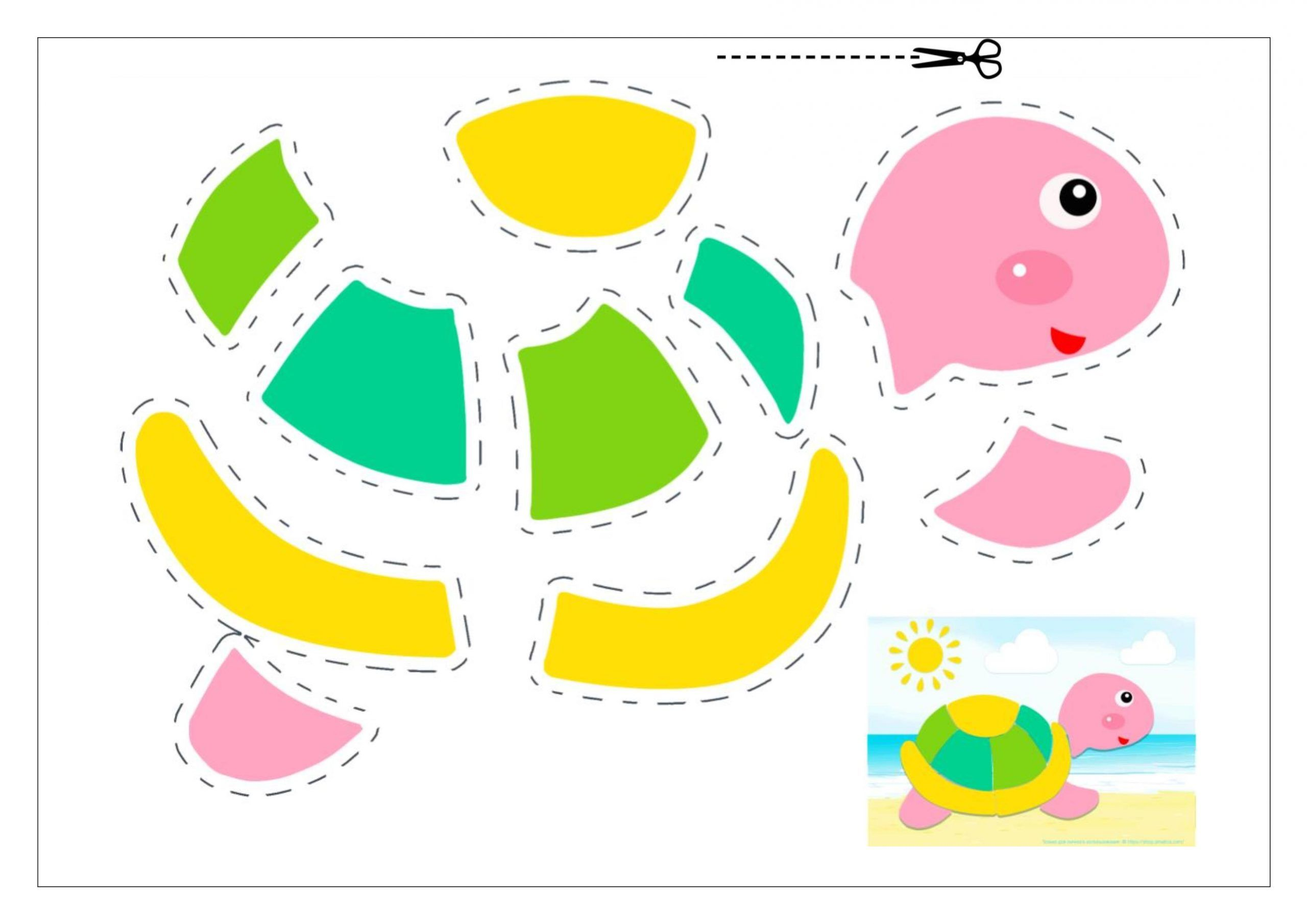 نشاط السلحفاة قص وتركيب ولصق ملون ممتع للاطفال Pincode Art