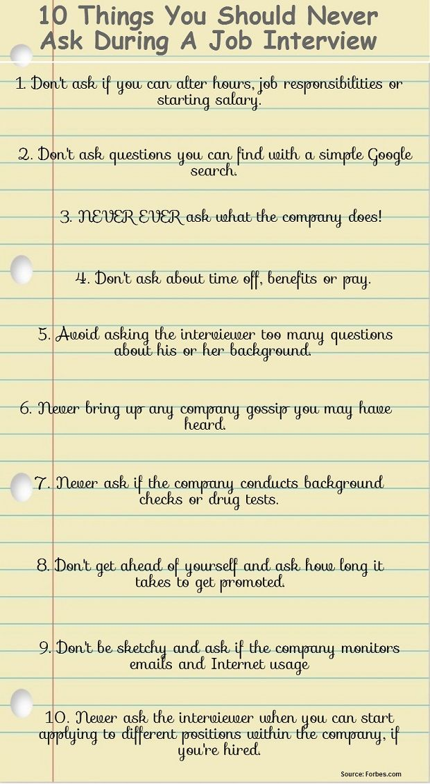 10 things you should never ask during a