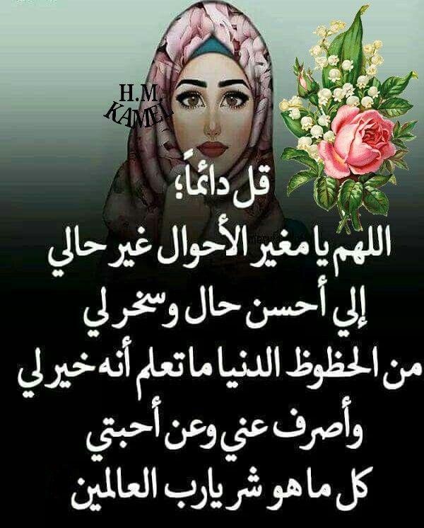Pin By Laila Sabet On Fashion Islamic Quotes Quran Islam Quran Duaa Islam