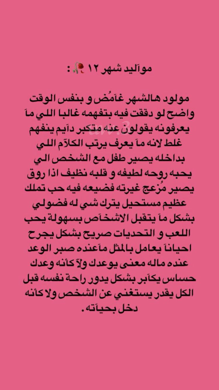 يكفي هذا ولا ازيد ي كلاب Funny Arabic Quotes Book Qoutes Talking Quotes