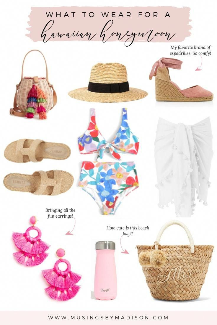 What to Wear for a Honeymoon in Hawaii | Maui, Hawaii Packing Guide