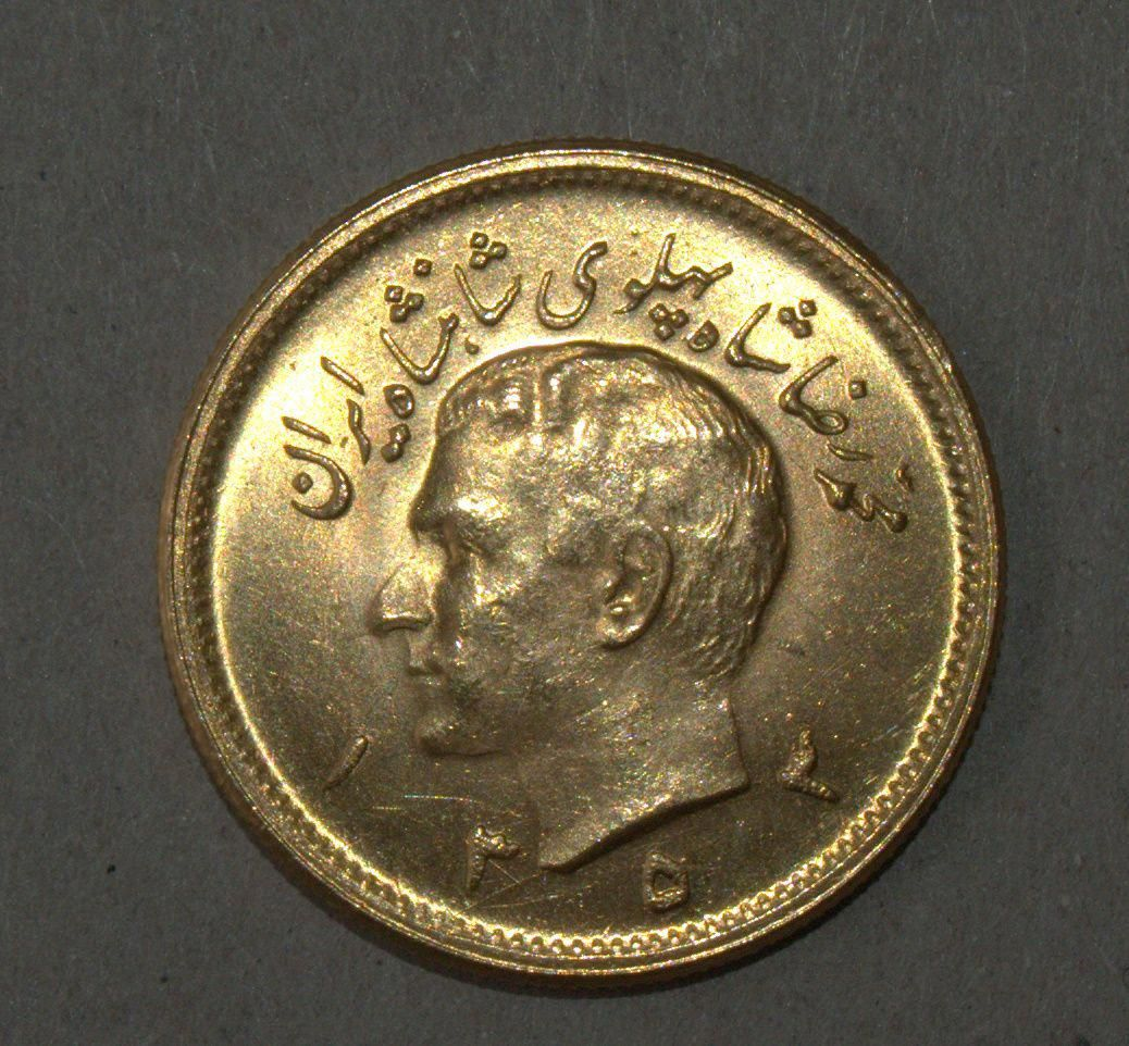 half pahlavi gold coin
