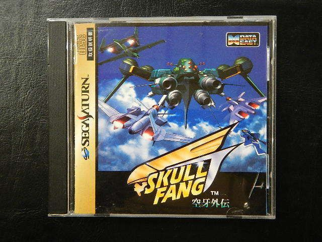 Skull Fang Kuuga Gaiden Jpn Retrogaming Hotss Not The Best Shmup Game On The Saturn But One That Is Maybe Underrated Non Sega Saturn Retro Gaming Saturn