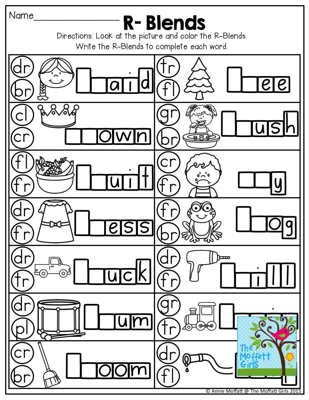 18 Printable Worksheets Blending Sounds Blends Worksheets Blends Activities Phonics Reading [ 1325 x 1024 Pixel ]