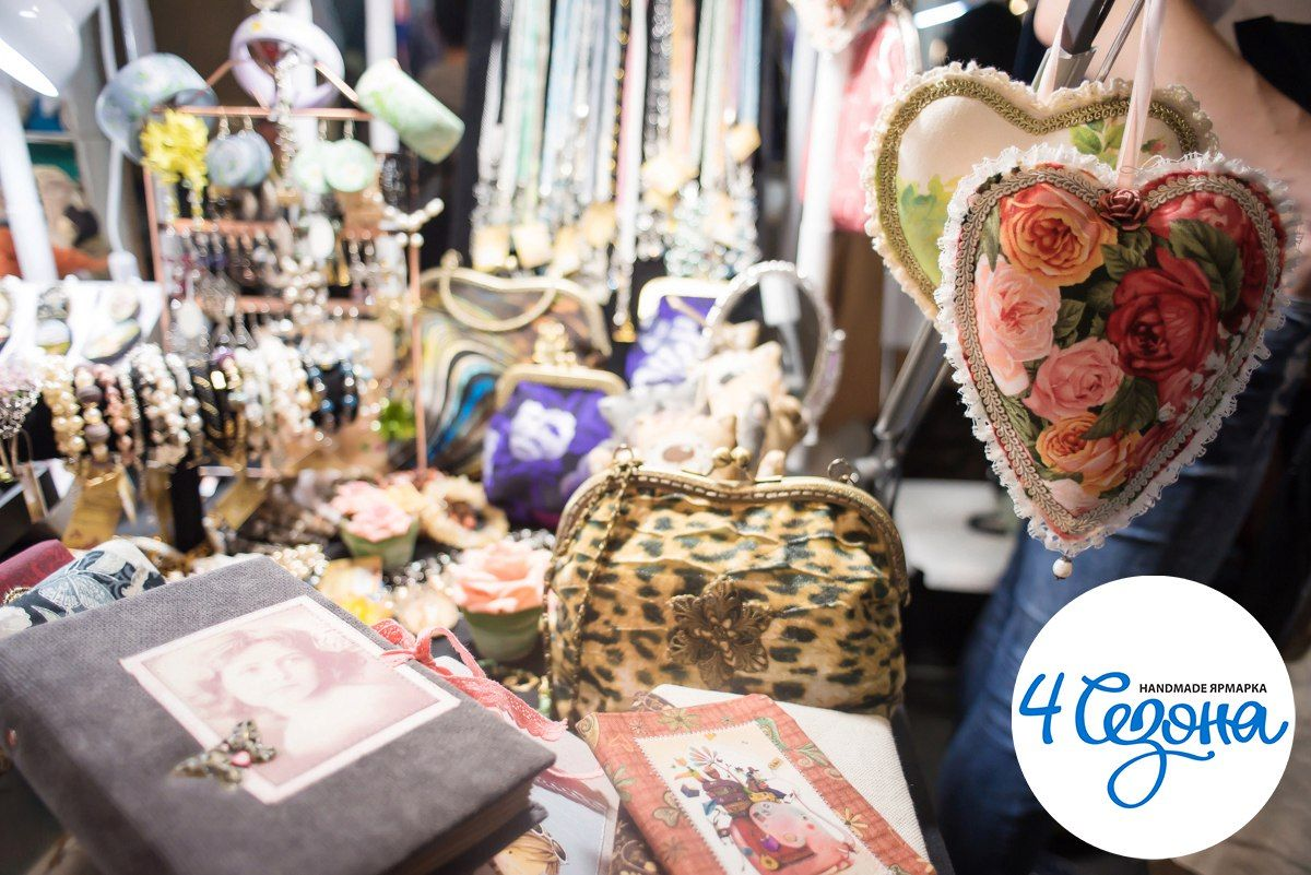 Happy Market is Opening at Flacon free events in Moscow