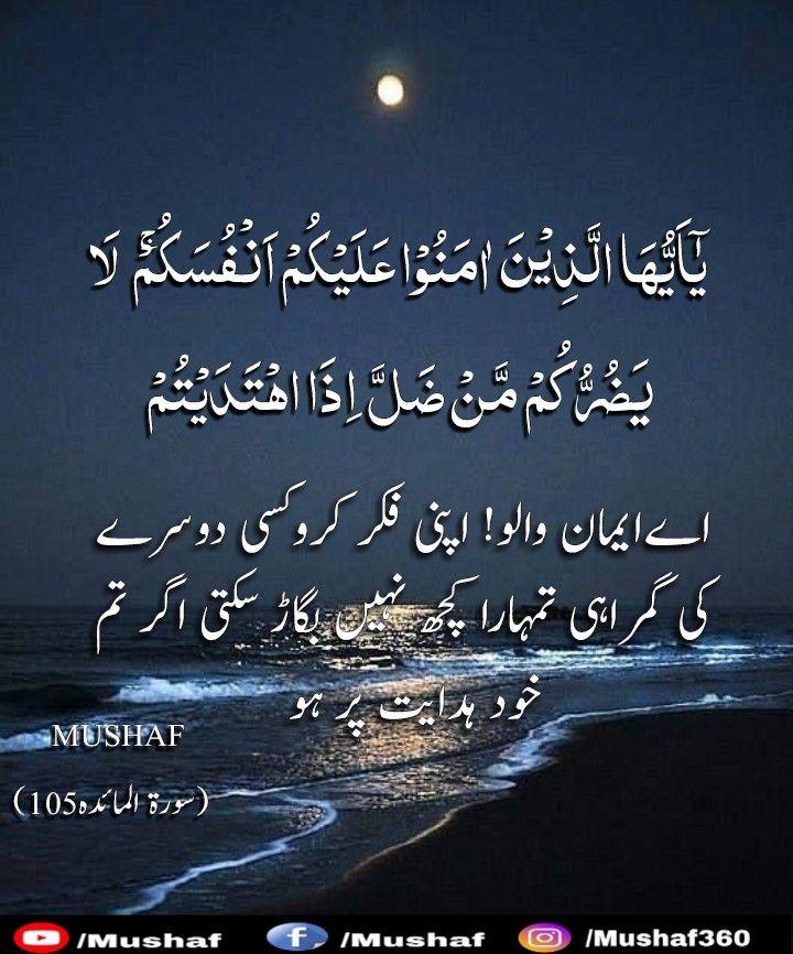 Assalaamu Alaikum Wa Rahmatullahi Wa Barkatuh Takabballahu